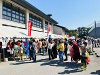 Amarume Fall Festival