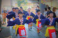 Amarume Festival