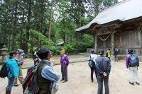 Kiyokawa Kanko Gaido no Kai (Kiyokawa Tourist Information Association)