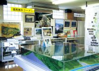 Erosion Control Resource Center (in the Tachiyazawa River Erosion Control Branch Office, Ministry of Land, Infrastructure, Transport and Tourism)