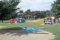 Hachiman Park