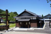 Kiyokawa Historical Park; The Kiyokawa Checkpoint of the Shonai Clan