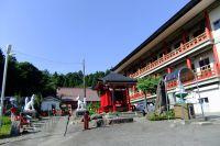 Byakkosan Kosho Temple