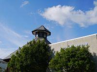 Shuuin Naitoh Memorial Museum of Watercolors