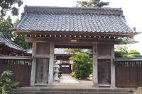 Kenryu Temple