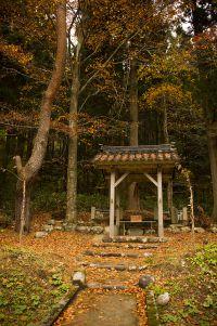 Saburobe Kumagai Underground Tomb