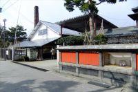 Hanabusa Shoyu